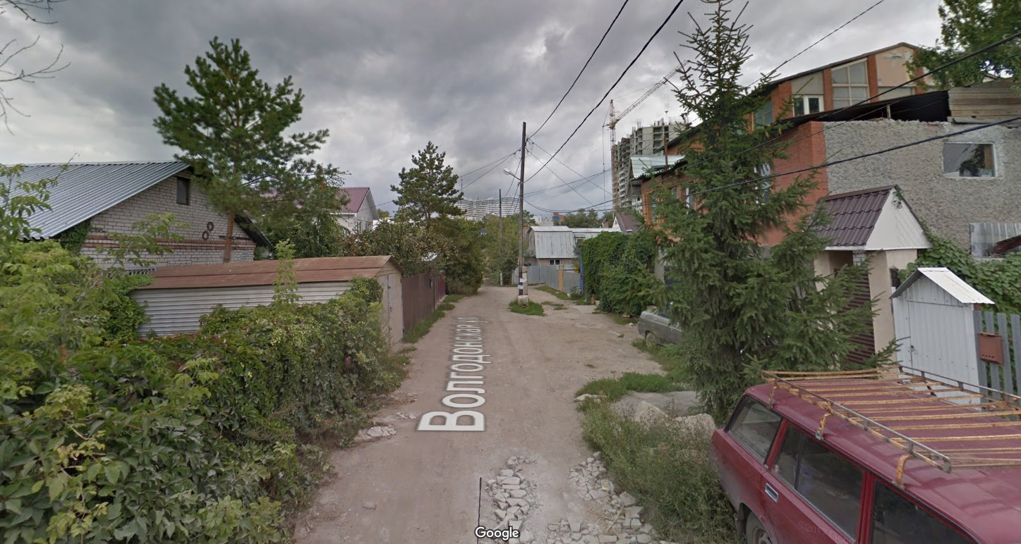Волгодонская улица