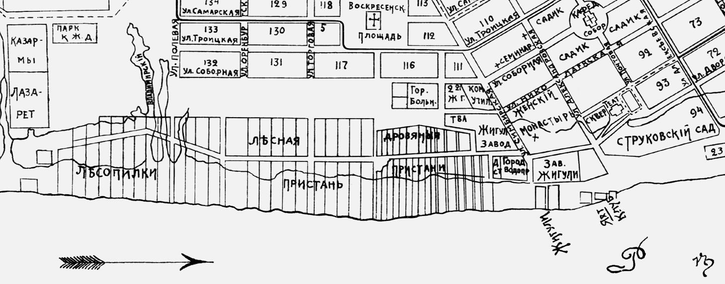 Карта Самары 1915 года