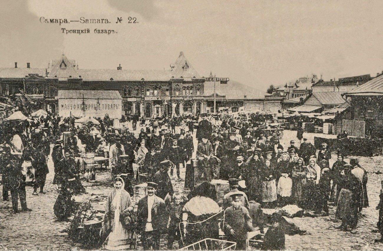 Троцкий базар