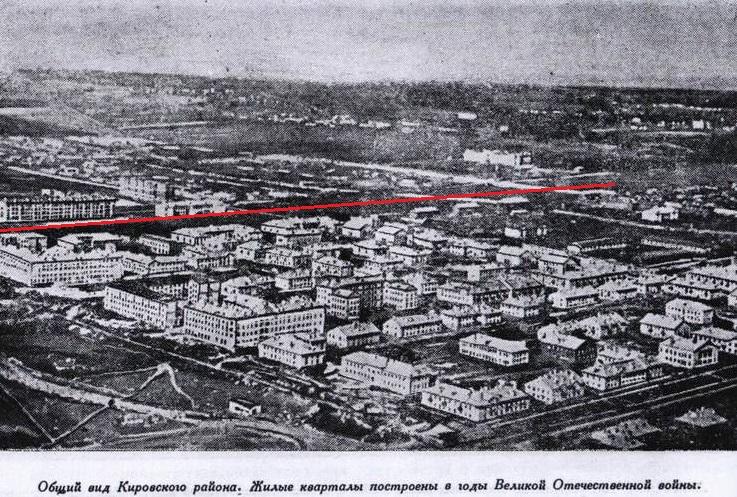 ФОТО 02-Куйбышев-1940-е-Кировский район-пометки