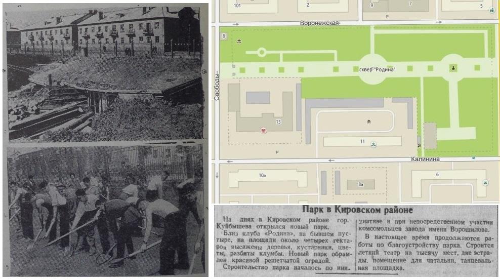 ФОТО 04-ВКа-1948-10-10-об открытии парка Родина