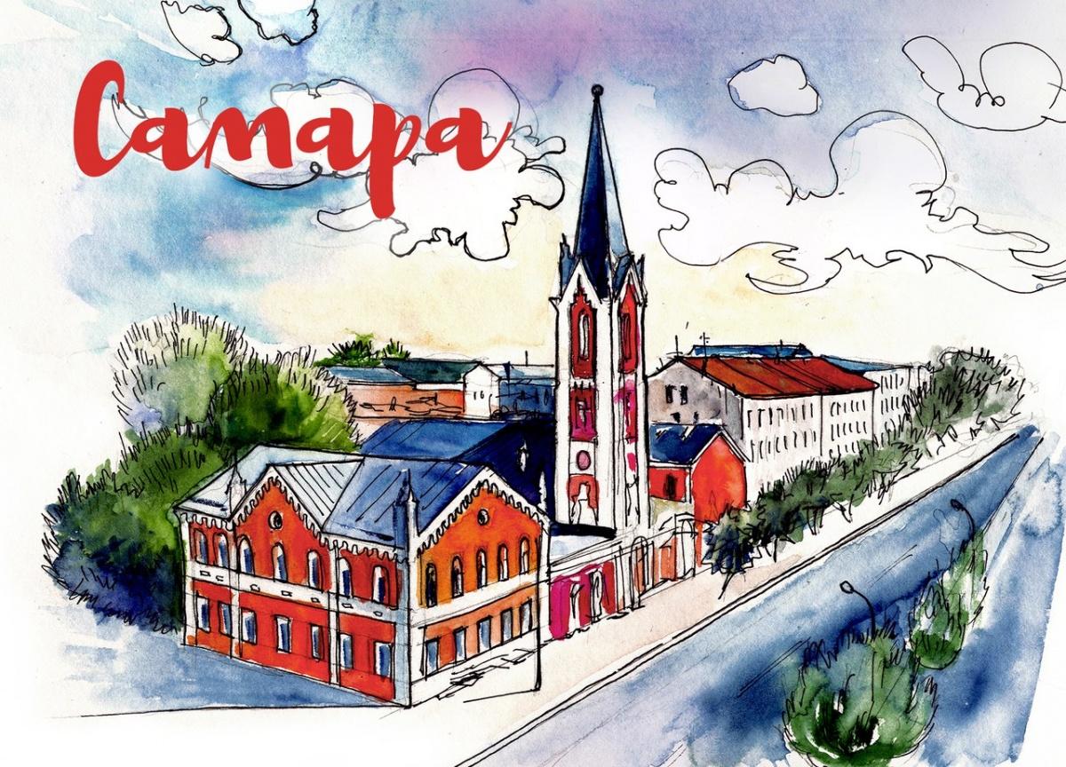 Читай город открытки с юбилеем