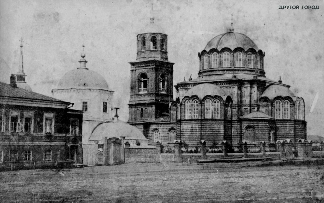 7-Самара-1881г-альбом-00