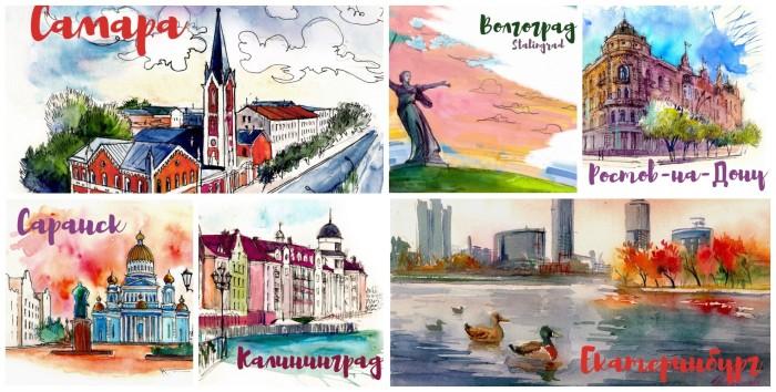 открытки с видами самары благородный, спокойный цвет