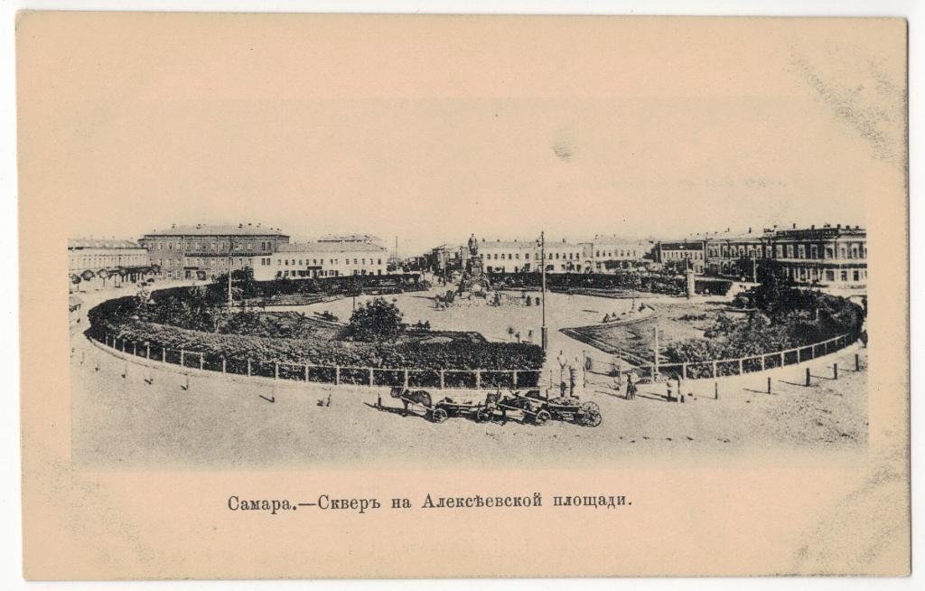 Алексеевская площадь
