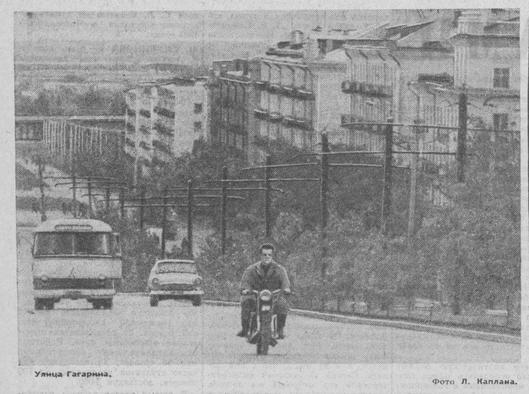 Гагарина-фото-15-ВКа-1966-10-26-фото с Гаг