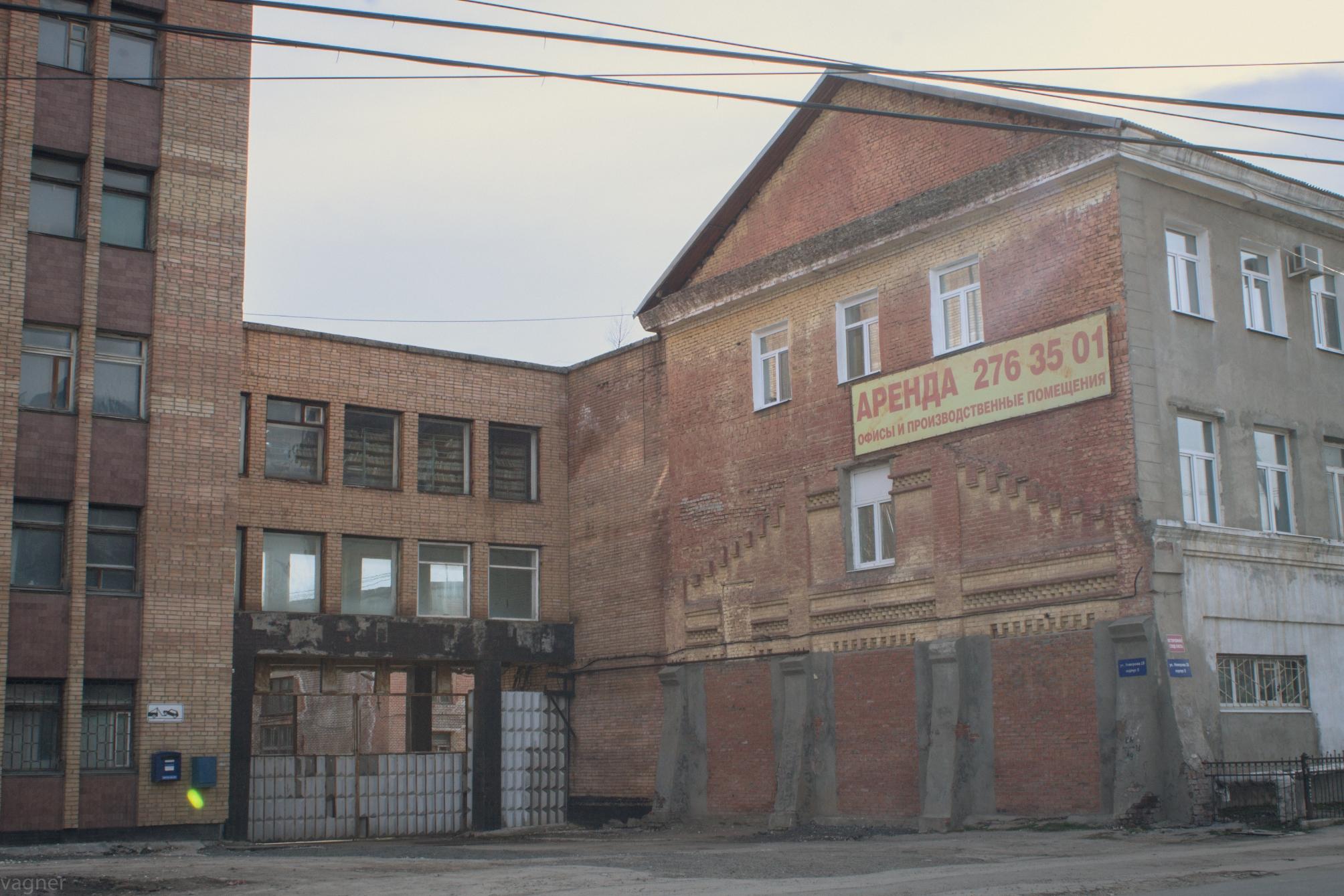 Завод Рейд