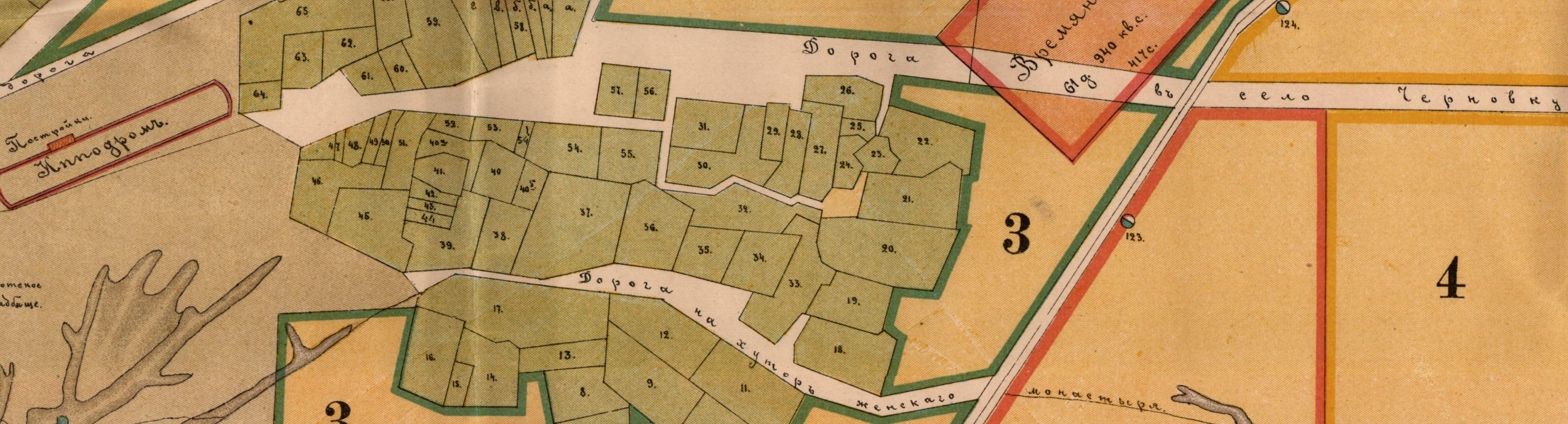 План  1898