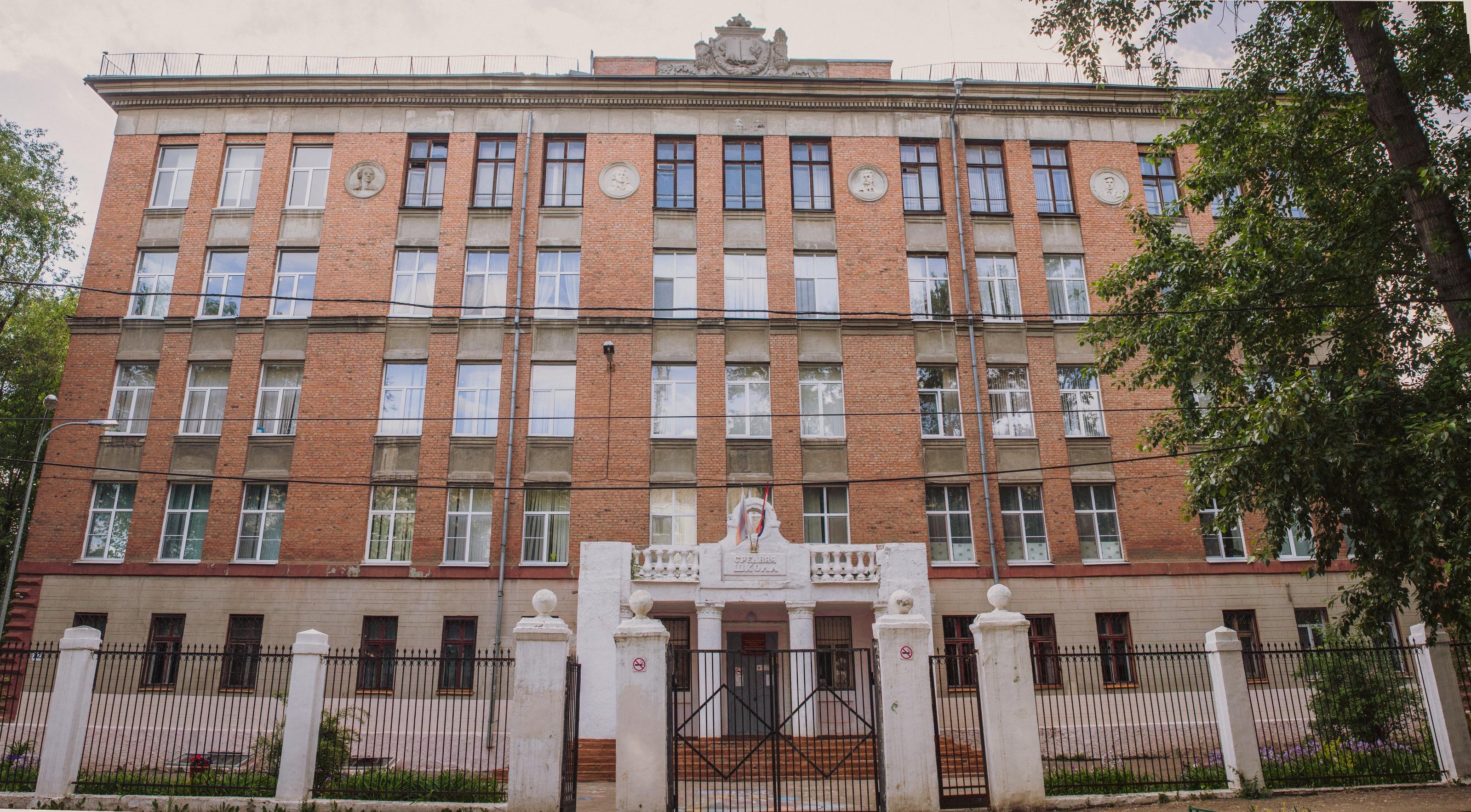 Школа №96