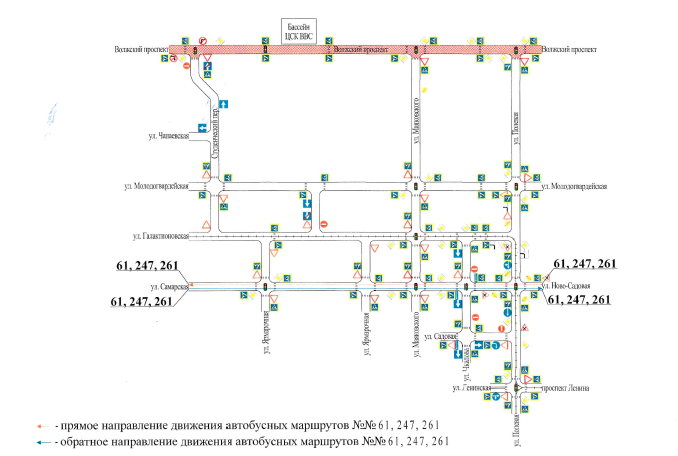 prilozhenie-3.-vremennaya-skhema-organizatsii-dvizheniya-obshchestvennogo-transporta-v-g.-samara-s-09.00-do-23.00-2-i-3-iyunya-2018-goda.