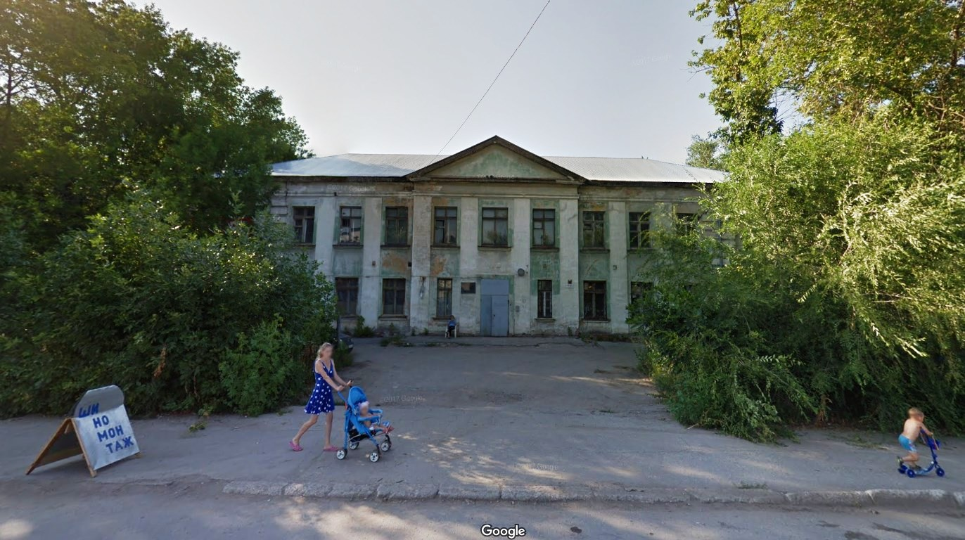 Горная-школа
