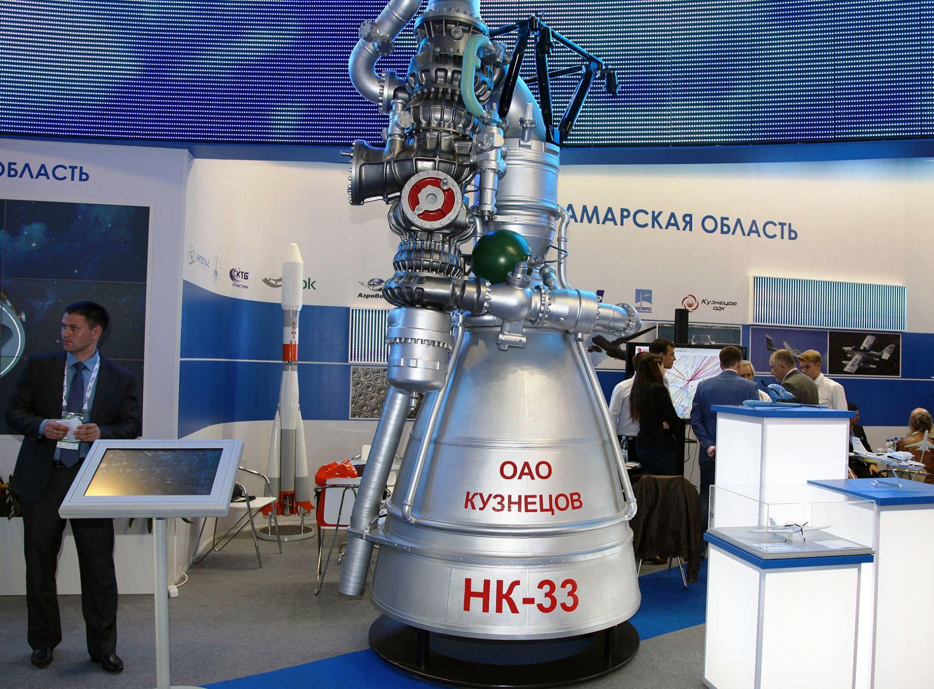 Двигатель НК-33.