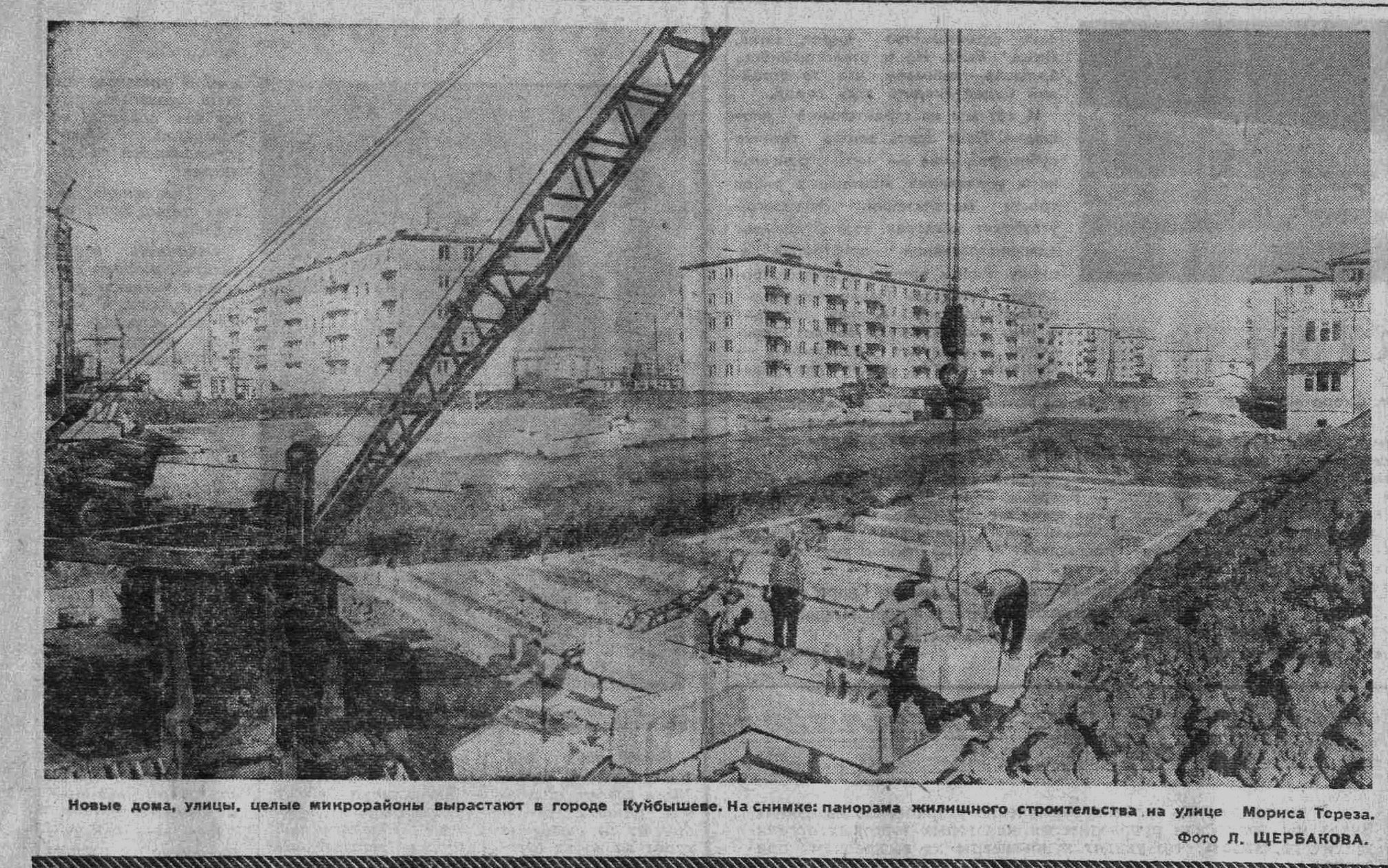 Дзержинская-ФОТО-17-ВКа-1965-09-26-фото с МТ