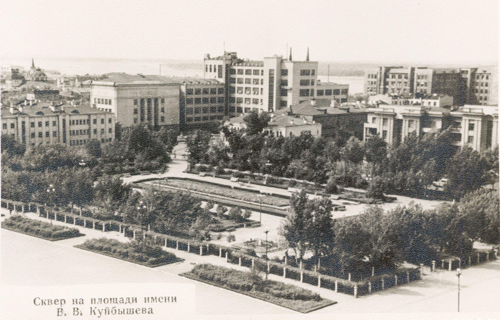 Красноармейская-Чапаевская