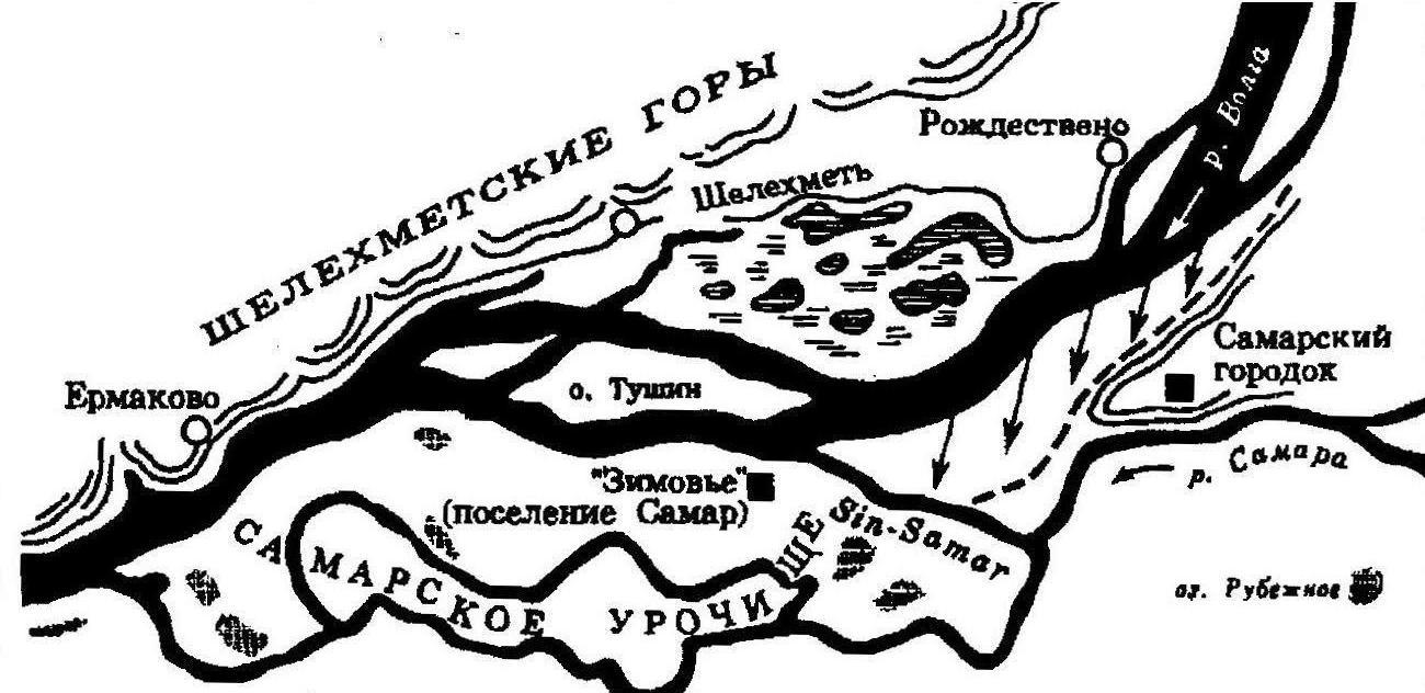 Самарское урочище. Гурьянов