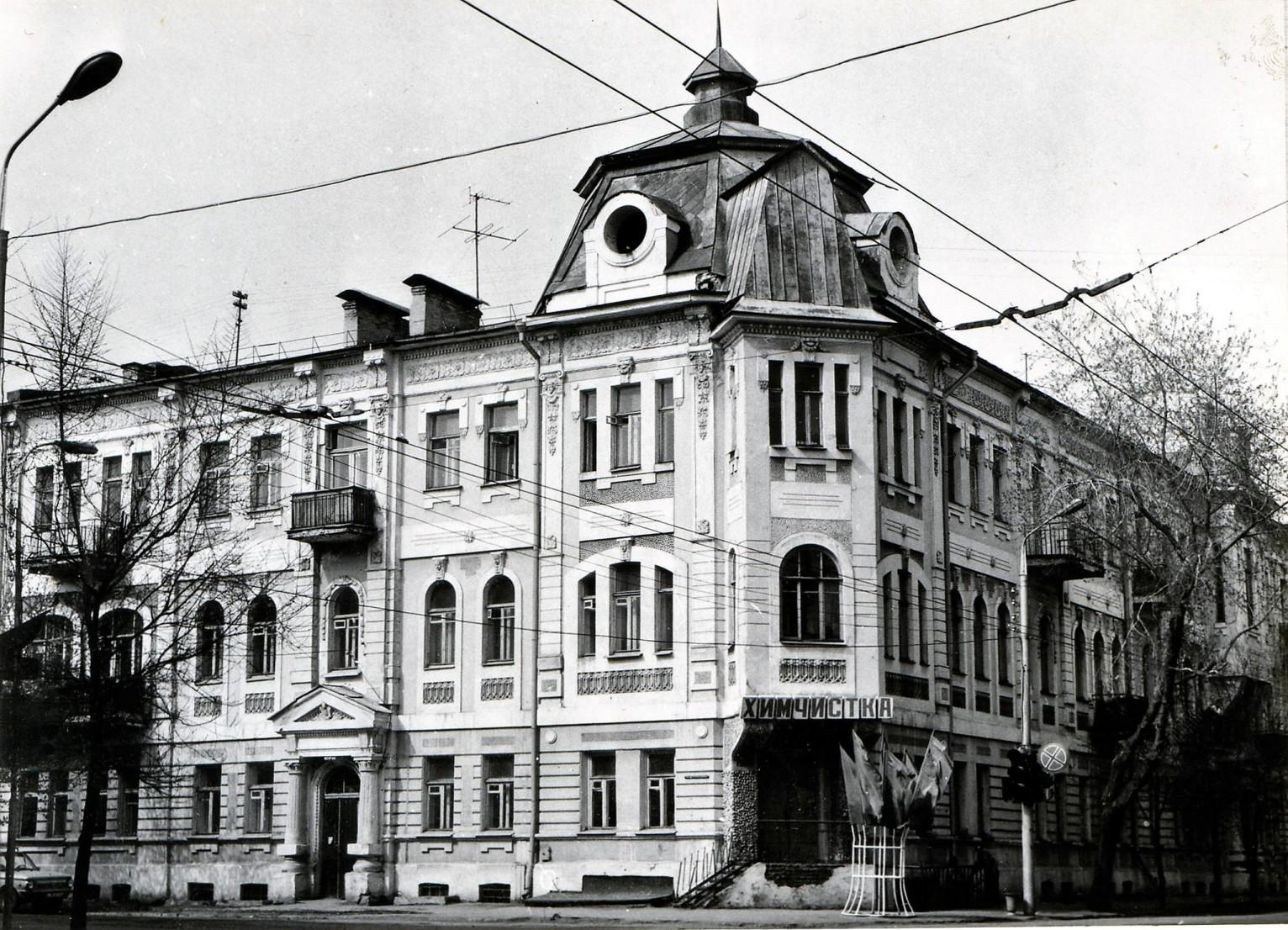 Дом Моисея Гринберга