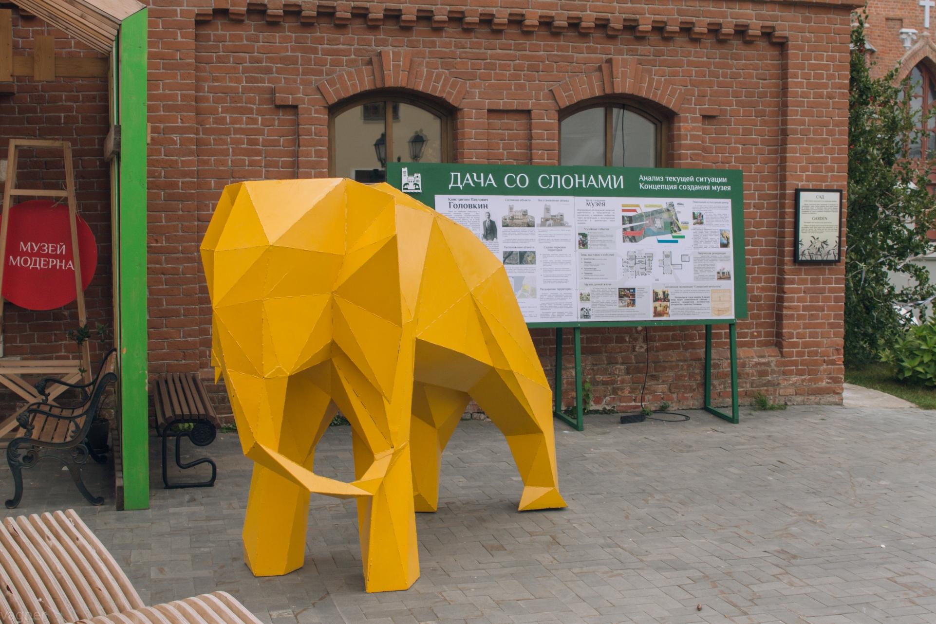 Слоны Павловой
