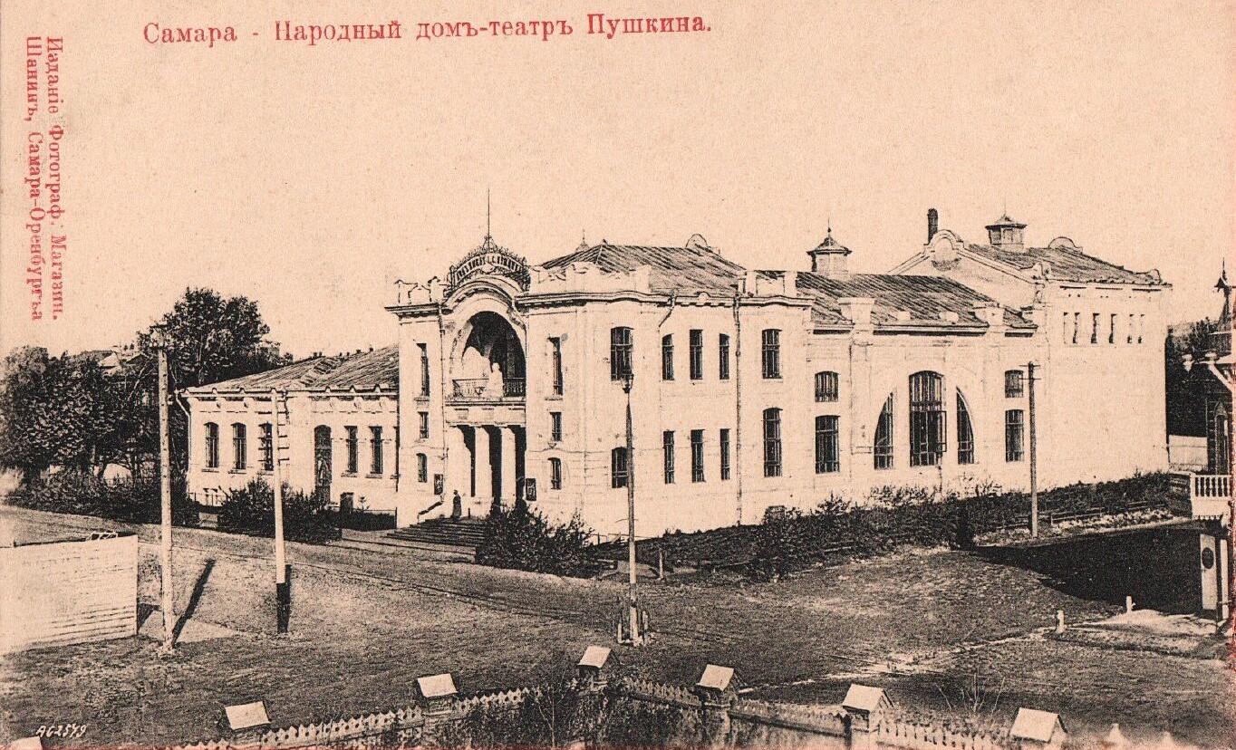 Фото пушкинского дома