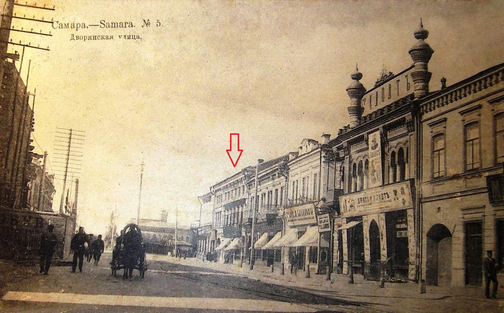 Азовско-Донской банк