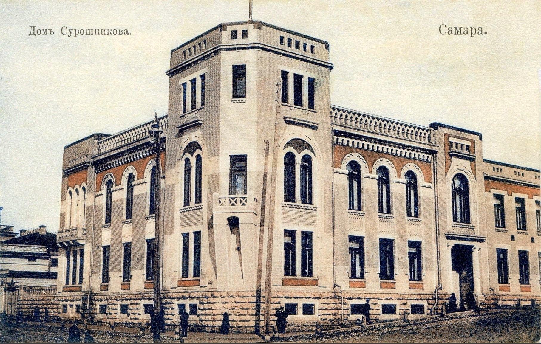 Дом Сурошникова