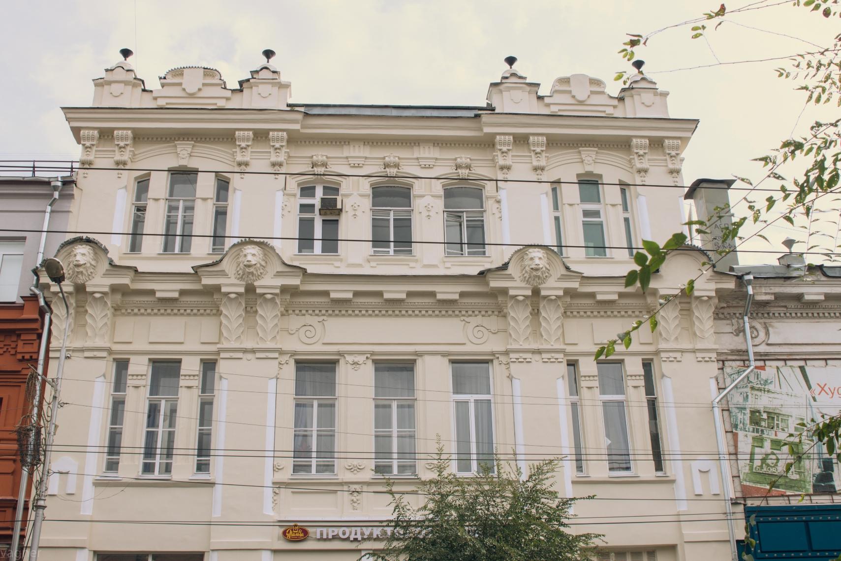 Дом Юрина