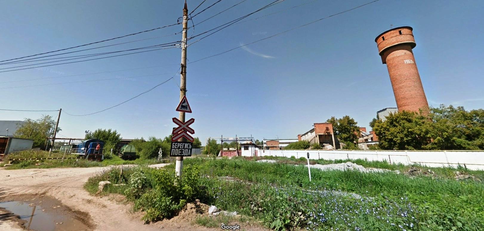 Заводская