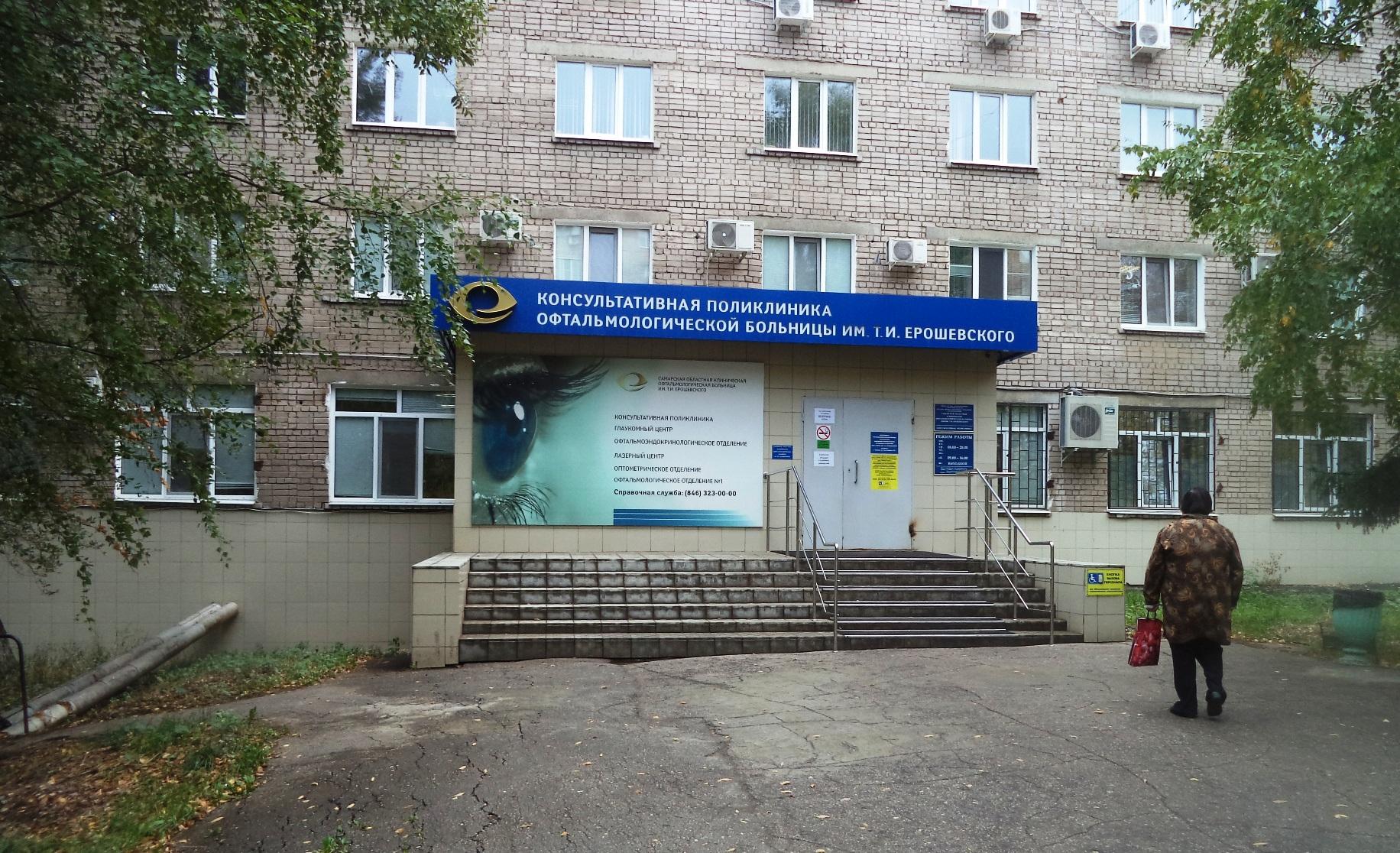 Запорожская-ФОТО-23-диспансер