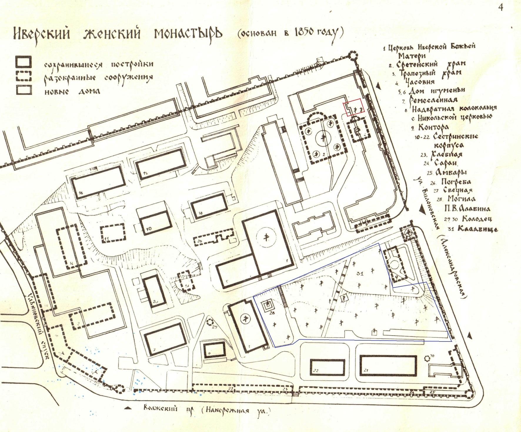 Карта Иверского монастыря в Самаре