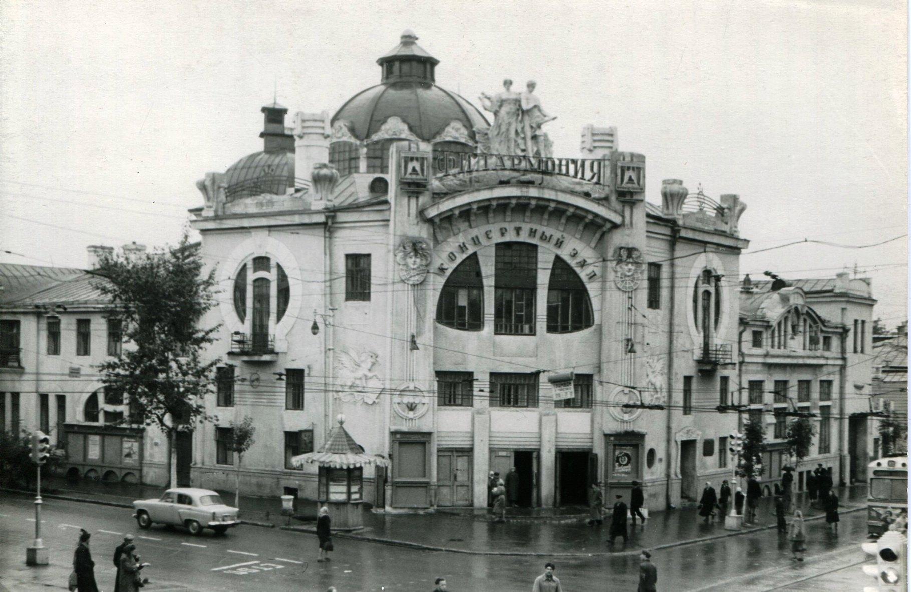 Театр-цирк Олимп