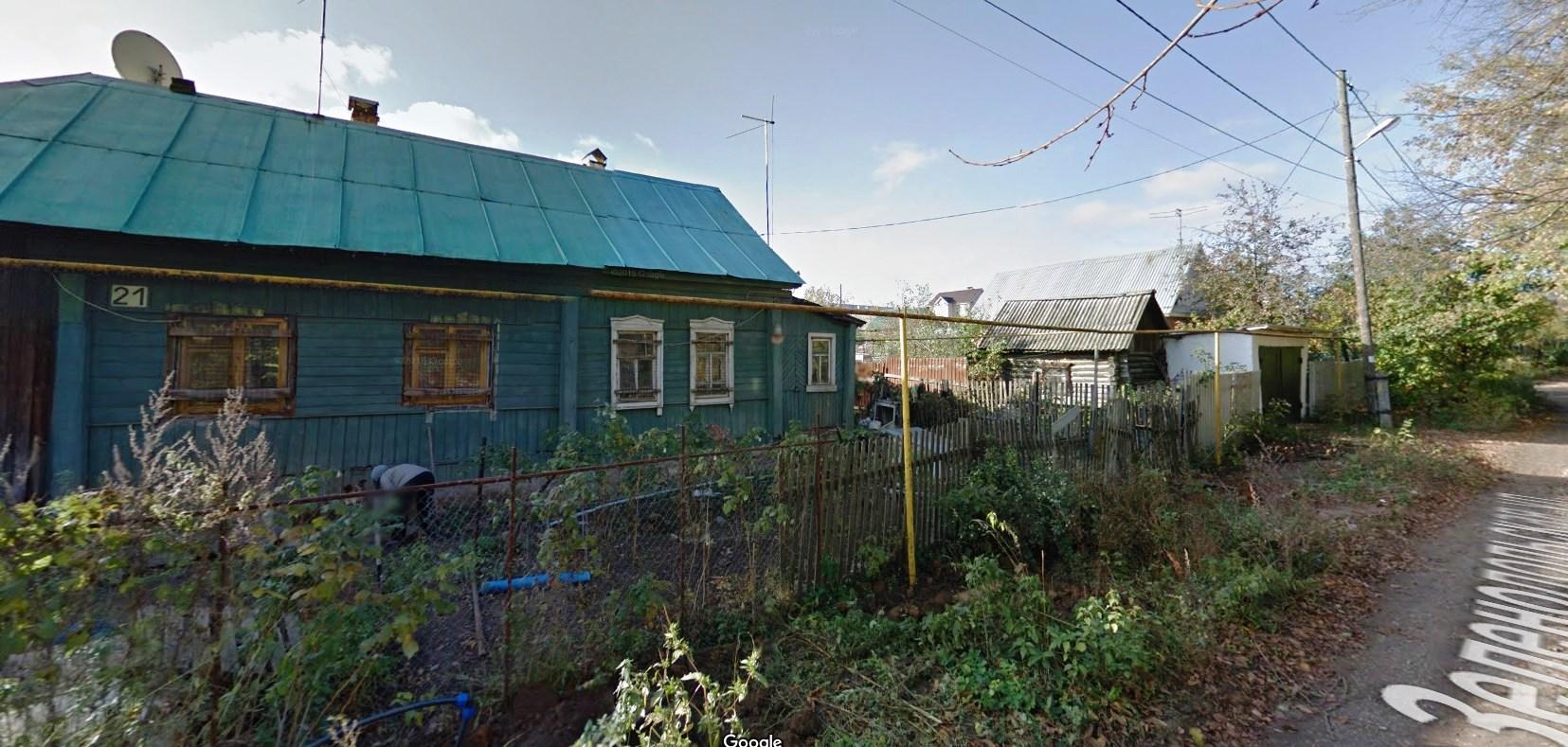 Улица Зеленодольская2014