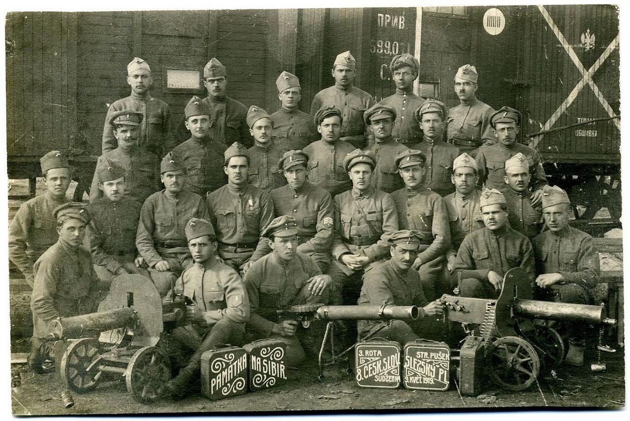 Чехословаки в Сибири