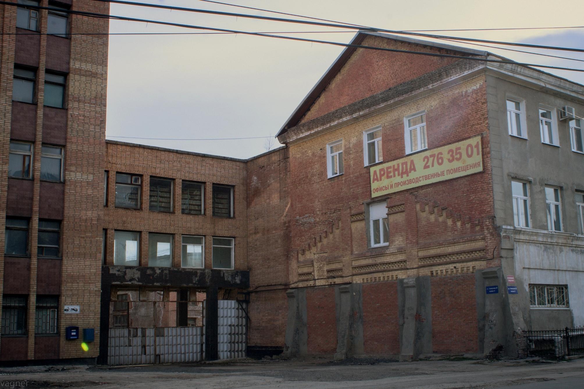 Завод-Рейд