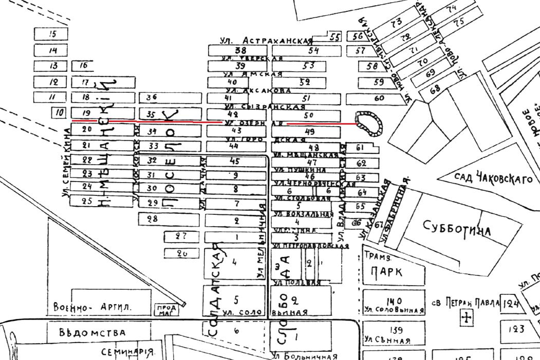 Карта дореволюционной Самары - копия - копия