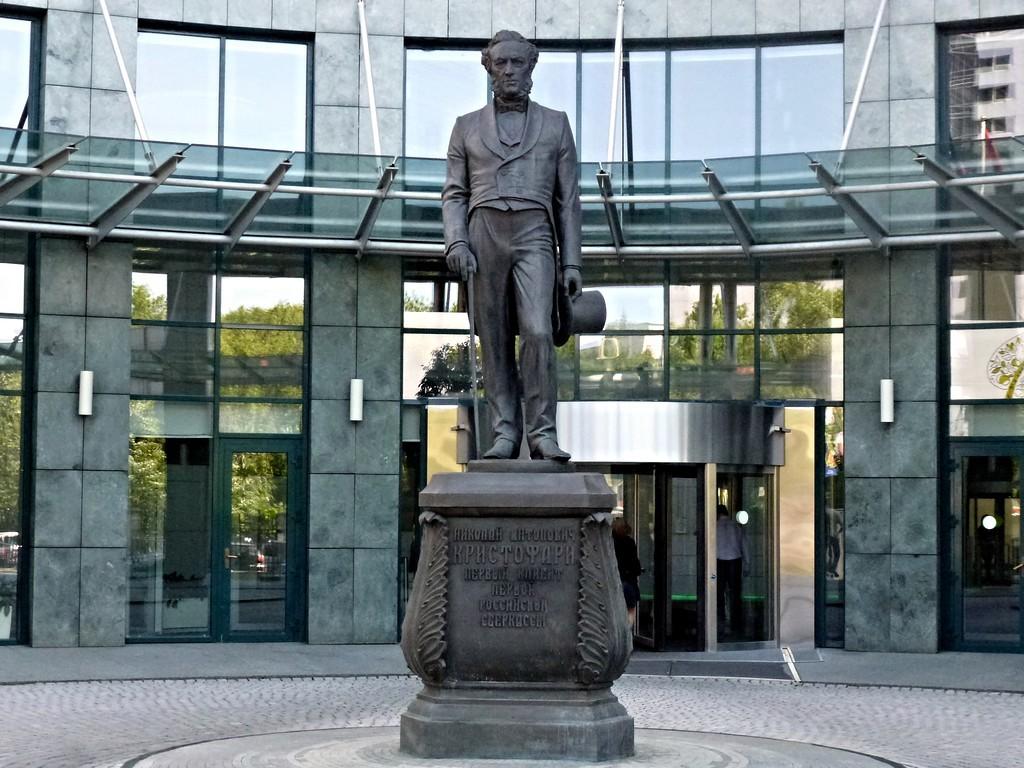 Памятник Николаю Кристофари