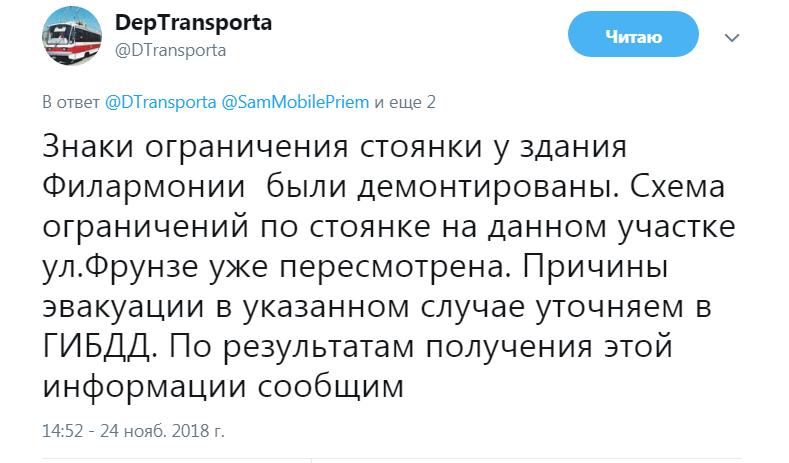 скртн