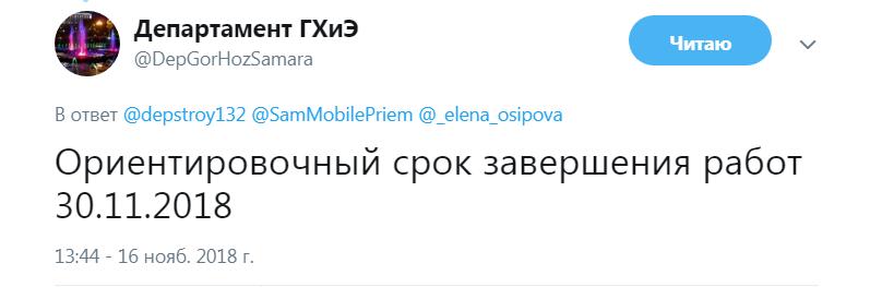 твитт