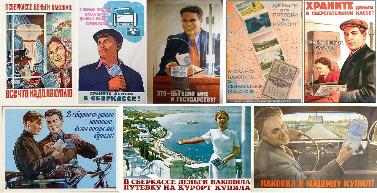 Сбербанк России - это... Что такое Сбербанк России?