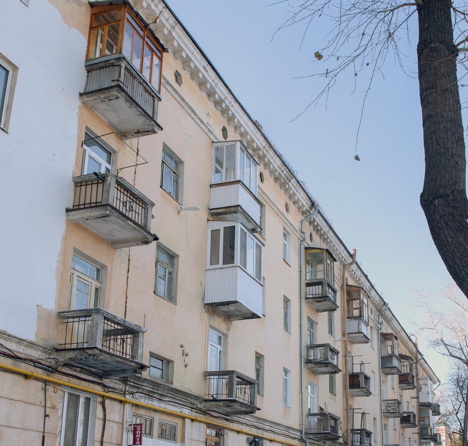 Дом НКВД