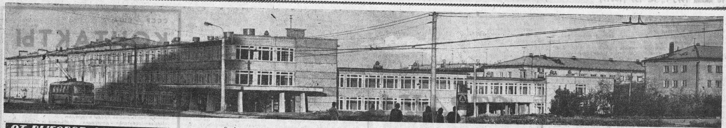 Карбышева-ФОТО-19-ВКа-1973-06-16-новый техникум на АО