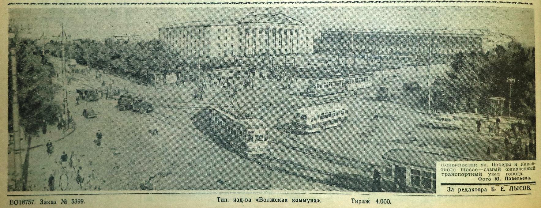 Кирова-ФОТО-43-Автотранспортник-1962-19 октября