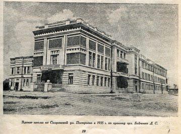 7ff205a01 Иллюстрация из книги «Архитектура города и области». 1947 год