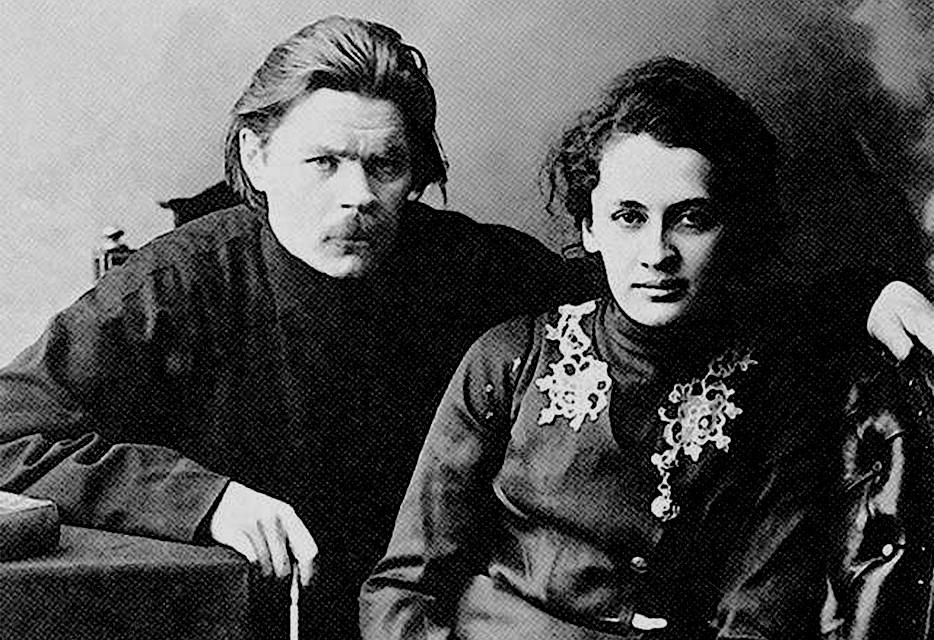 Алексей Пешков и Екатерина Волжина
