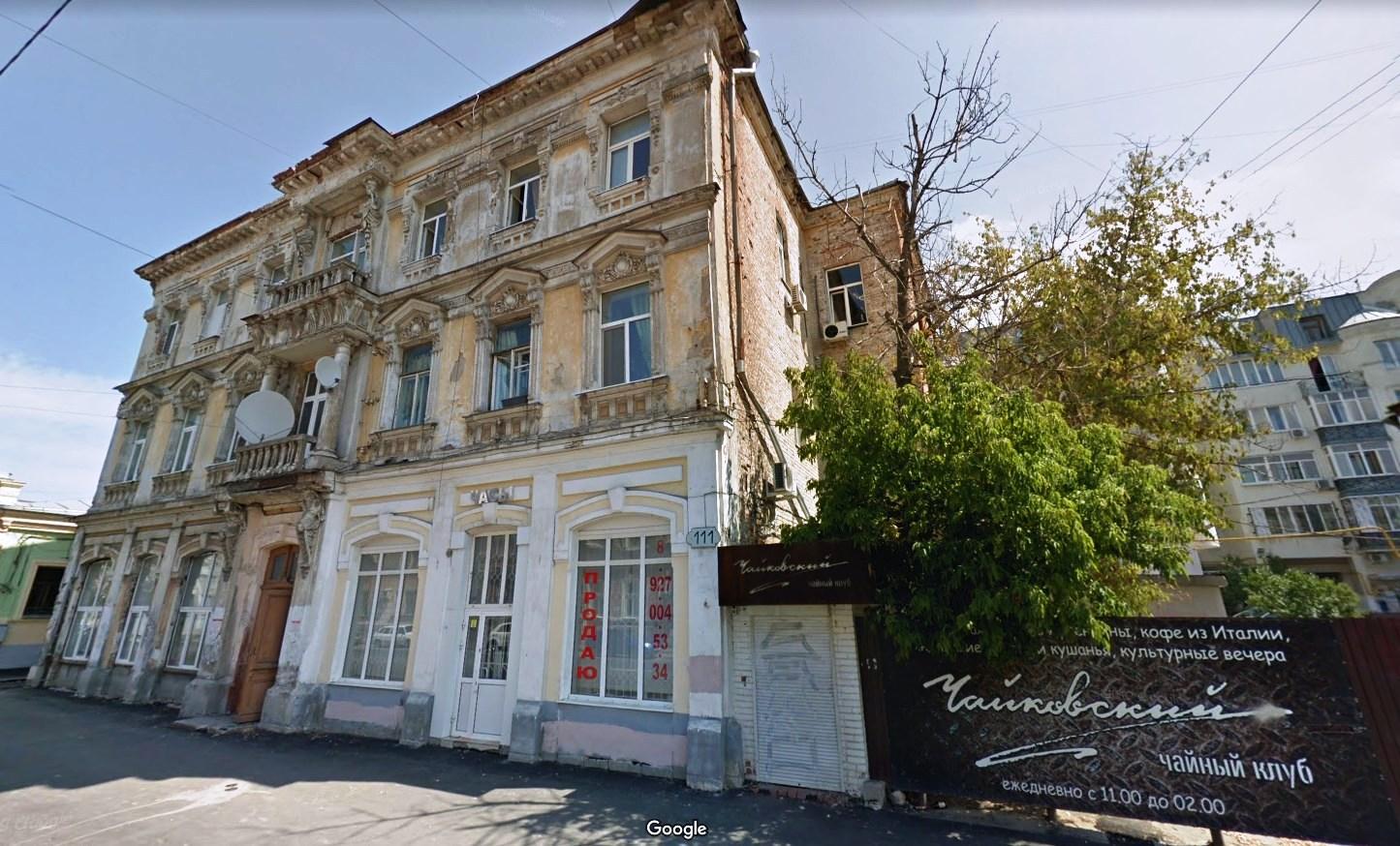 Дом Подбельского