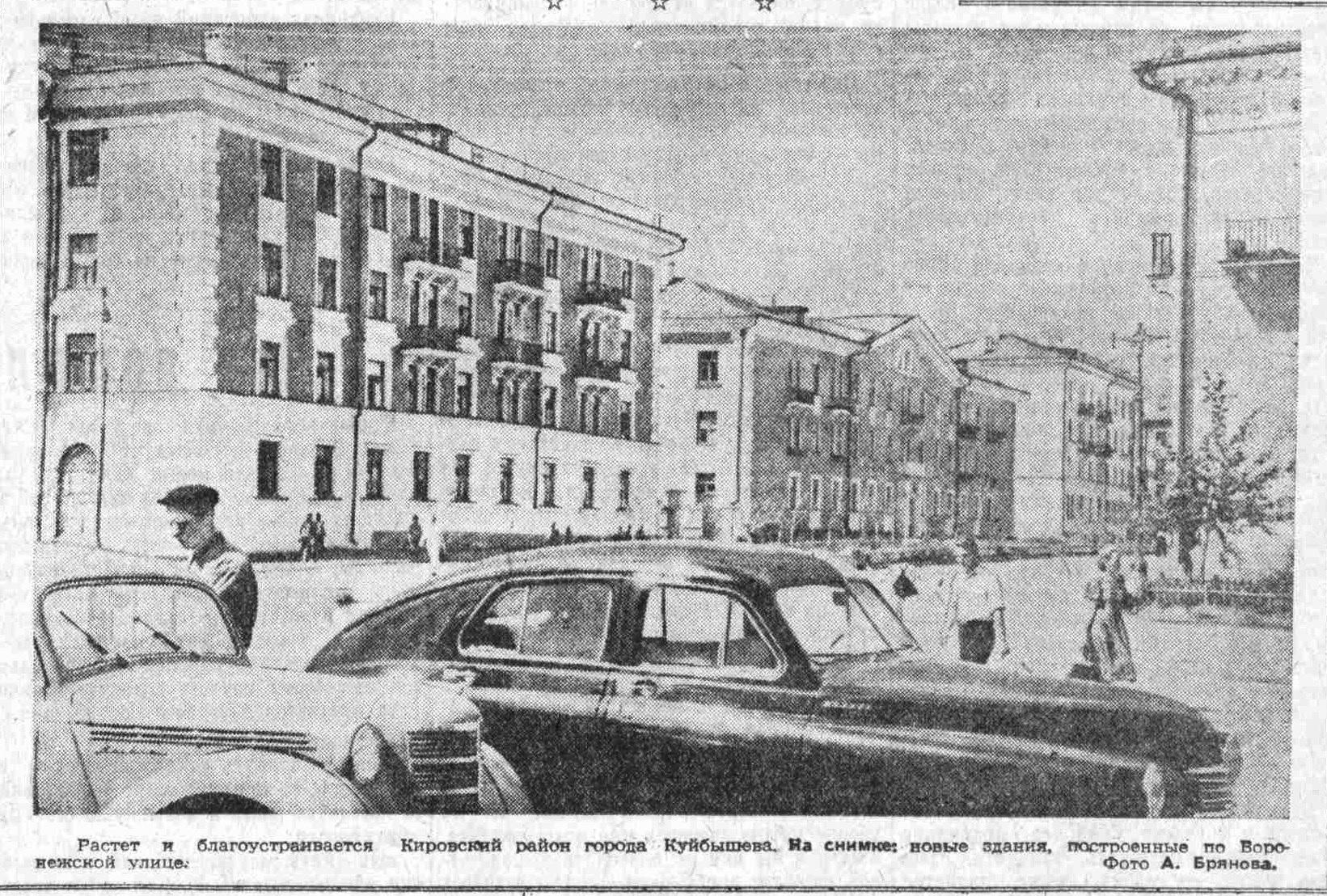 Краснодонская-ФОТО-14-ВКа-1953-09-02-фото новых домов на Краснодонской