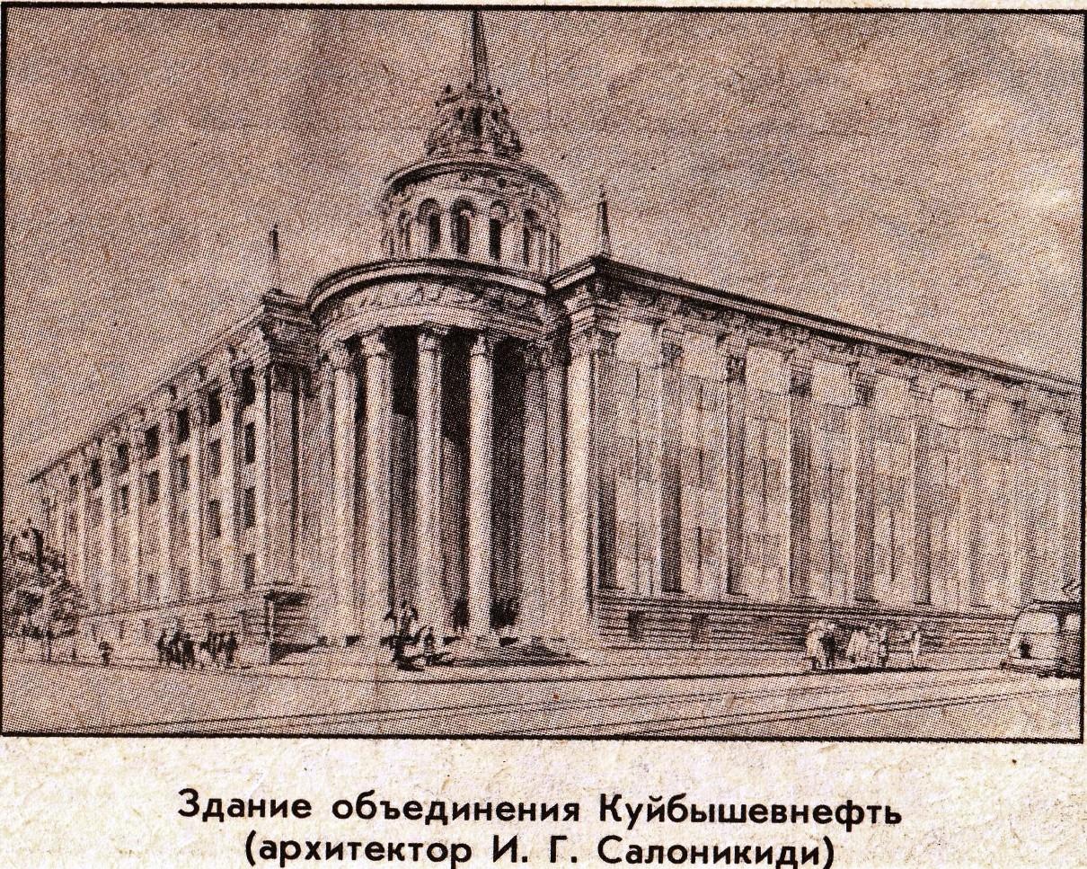 Молодогвардейская - Красноармейская