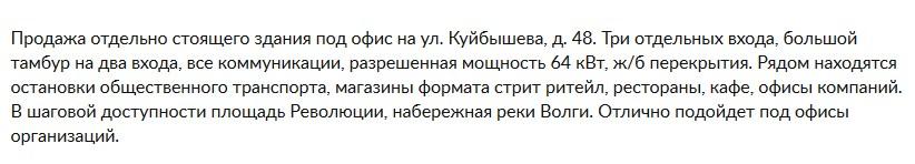Тареев1