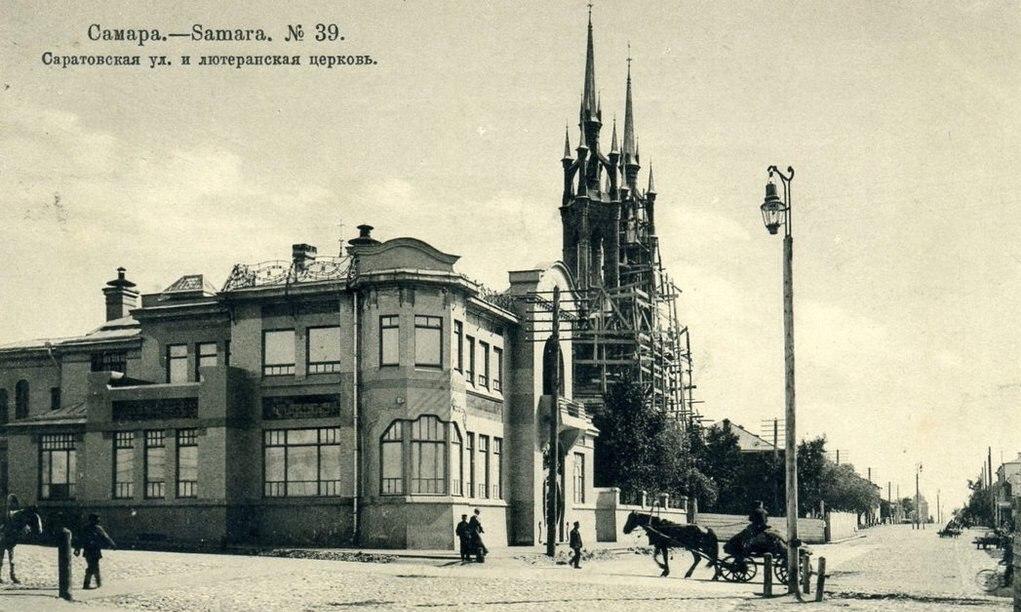 Особняк Курлиной, архивные фото