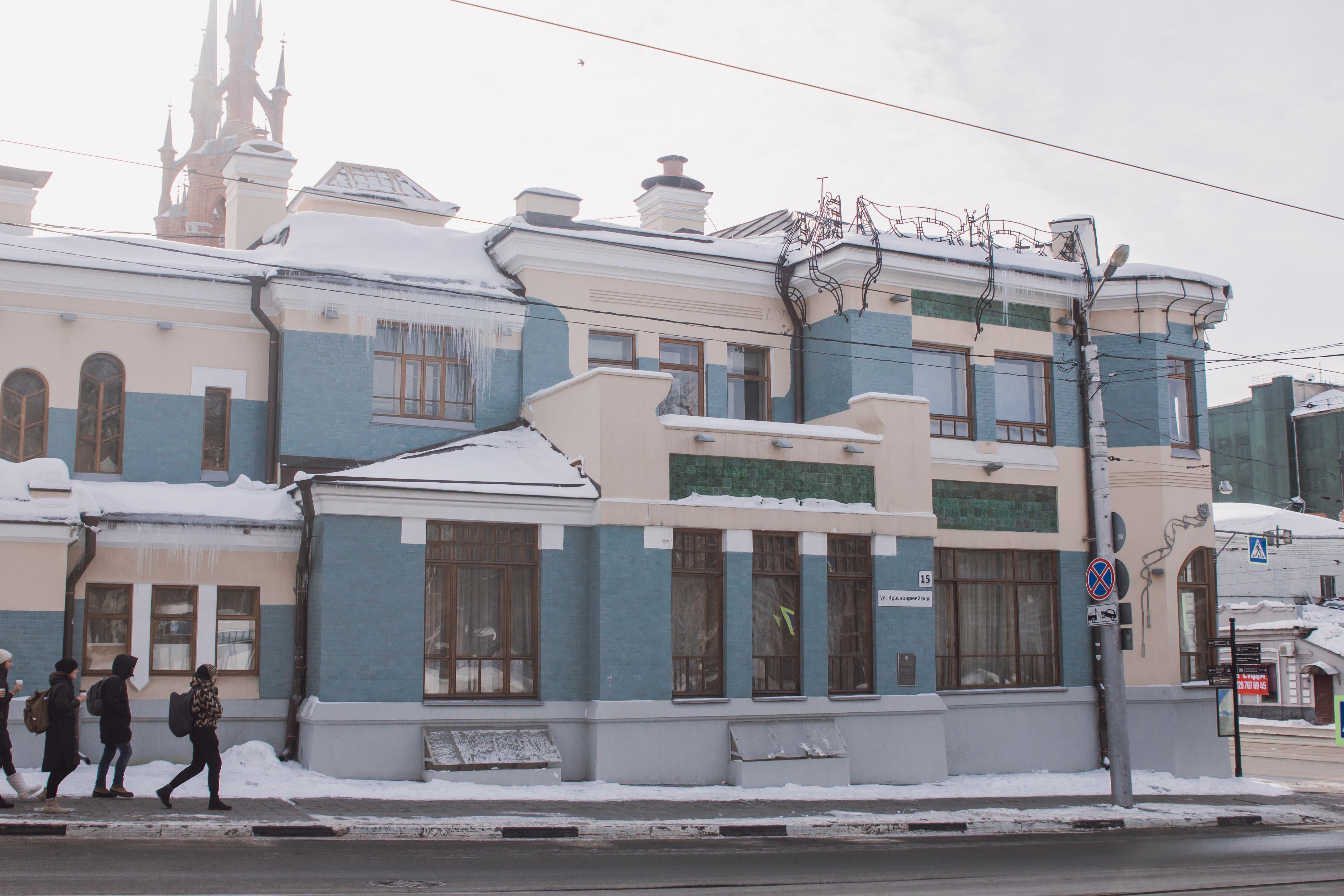 IMG_1902