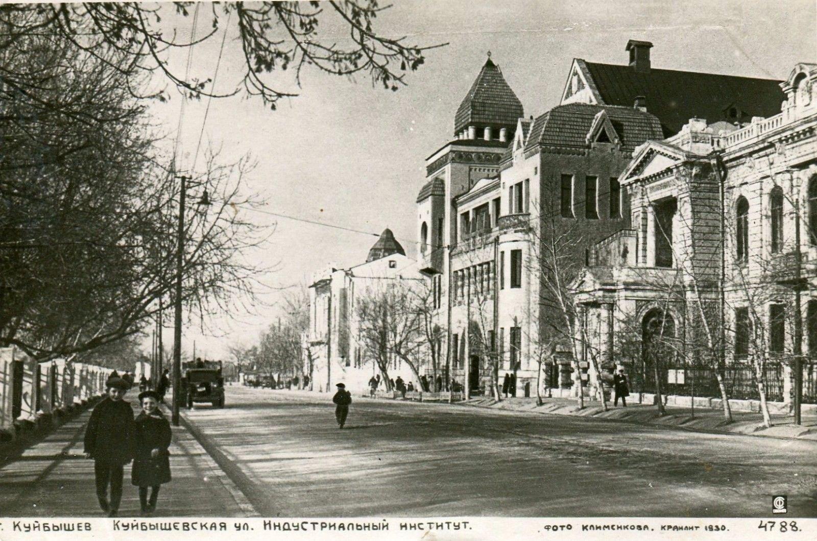 Вид на улицу Куйбышева
