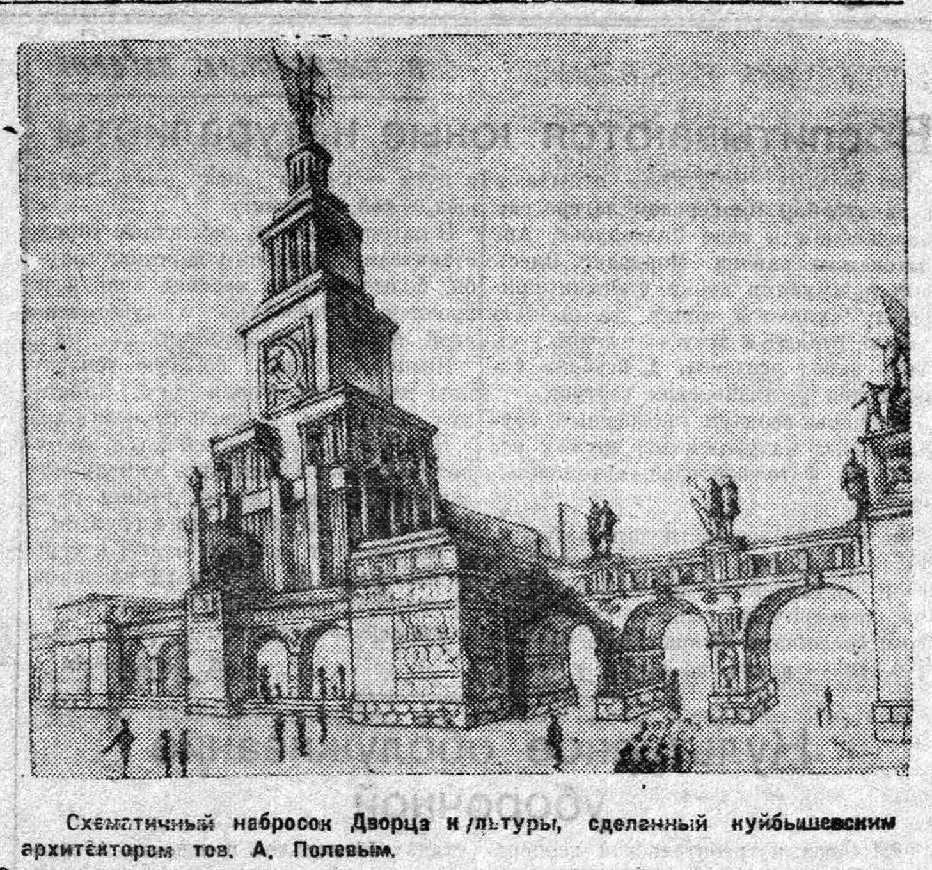 Волжская коммуна, 1935, 8 июля, № 155, с. 3